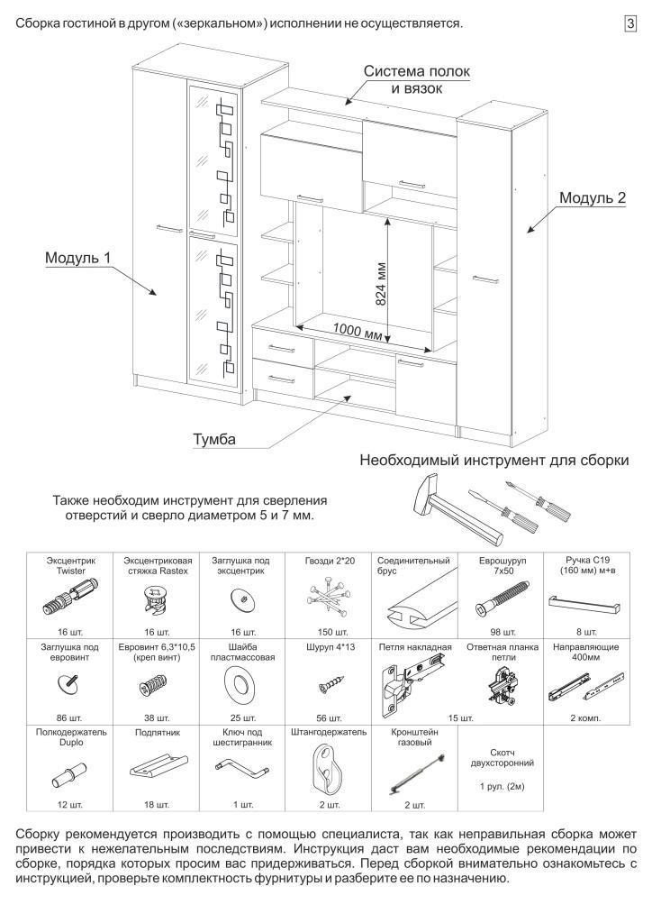 Схема заезда к аэропорту минск 2