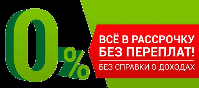 формула расчет процентов по 395 гк рф